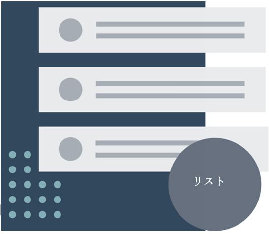 デジタルユーザーエクスペリエンス。デジタルユーザー体験。UX。ボット応答のテンプレート