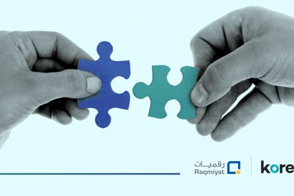Partnership with Raqmiyat garners media attention within GCC region